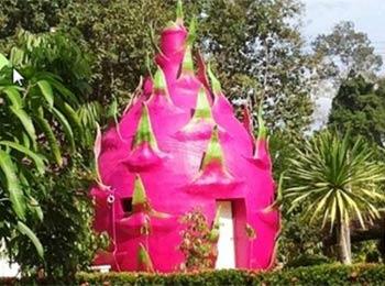 Banphasawan Fruit Hotel Thailand